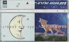 ISRAEL BEZEQ BEZEK PHONE CARD TELECARD 50 UNITS BEAUTIFUL ISRAEL