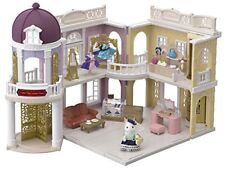 Fashionable department store deluxe set of Sylvanian Families Town Series c