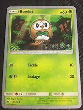 Pokemon TCG : 4 X ROWLETT 9/149 World Championship PROMO Common