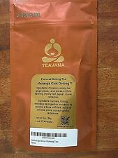 TEAVANA MAHARAJA CHAI OOLONG TEA 2OZ BRAND NEW SEALED BAG CINNAMON GINGER CAROB