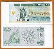Ukraine, 100000 (100,000) Karbovantsiv, 1994, P-97 (97b) EX-USSR, UNC