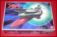 Bandai Star Blazers Argo 2520 1/1500 Scale Model Kit