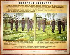 Poster Original Russia 1976 Red Army ☆ Checking the Guard Soviet USSR Soldier