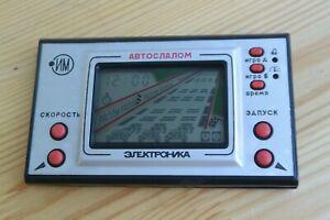 "Game&Watch Nintendo clone Russian Elektronika ""Autoslalom"""