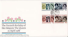 1986 Queen's 60th Birthday - RM - House of Lords CDS - Cat £30 !!