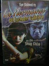 Sister Street Fighter (DVD, 2005, Dubbed in Spanish) Sonny Chiba