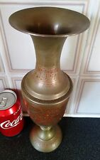 Big Brass Vintage Vase with Flowers On.H-30cm/W-470g.Superb Quality/Dec/Collect