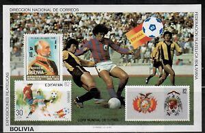 Bolivia,Scott#676var,Souvenir Sheet,Fott Ball,Soccer,World Cup,MNH,Scott=$30