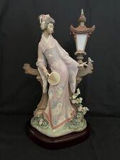 New ListingVintage Lladro Figurine 1421 Japanese Banister- Retired
