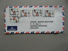 TANZANIA, cover to the Netherlands 1989, 5 x stamp child survival breast Feeding