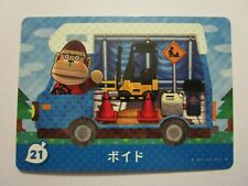 AMIIBO ANIMAL CROSSING NEW LEAF Welcome Series Cards JAPANESE Edition 01-50
