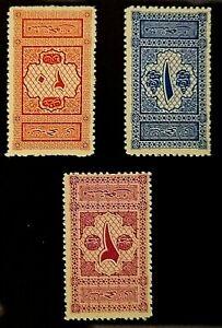 🟩SAUDI ARABIA - HEJAZ - 1917 POSTAGE DUE - FULL SET of 3 - MINT LIGHT HINGED