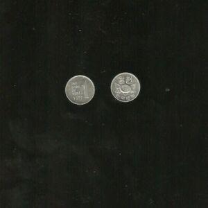 KOREA SOUTH 1 WON KM-4A 1977 ROSE FIRST YEAR DATE UNC KOREAN MONEY COIN ASIA
