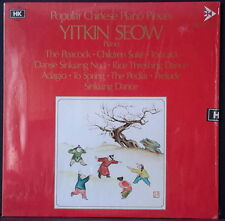 HONG KONG RECORDS HK 2001 PUPULAR CHINESE PIANO PIECES YITKIN SEOW REC. JAPAN NM