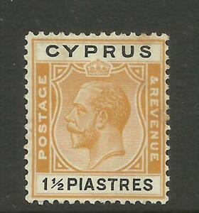 CYPRUS GV 1921/3 Sg 91, 11/2pi Yellow & Black, Av. M/Mint no gum. {Box 5-35}