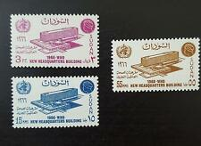 Sudan stamps 1966 - United Nations Who new headquarters - set of 3 Mnh