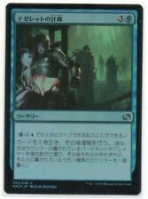 MTG Japanese Foil Tezzeret's Gambit Modern Masters 2015 NM-