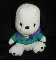 1996 SANRIO HELLO KITTY POCHACCO WHITE PUPPY DOG NYLON STUFFED ANIMAL PLUSH TOY
