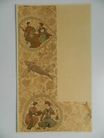 Gravure enluminure indienne Empire Moghol
