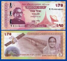 New! New!! New!!! Bangladesh 70 Taka - Commemorative Bank Note - 20118 - UNC