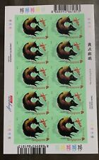 Singapore stamp - 2018 zodiac dog 1st local x10 adhesive sheet MNH