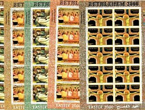 PALESTINIAN AUTHORITY 2000 EASTER S/S MINIATURE SHEET SET OF5 PAINTINGS RARE*NoR