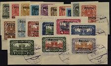 Gestempelte Briefmarken (1918-1944) österreichische