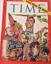 Time Magazine Richard Nixon Rides The Waves August 15, 1969 072717nonrh2