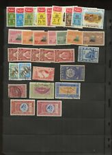 Collection of Yemen Stamps YAR on Display Pages~4 Scans~Used CTO & MH mix