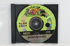 Magical Drop Demo Disc Only Not For Sale SEGA Saturn SS Japan Import US Seller