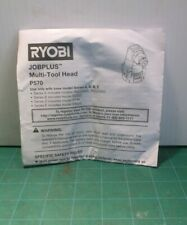 Ryobi P570 JOBPLUS Multi-Tool Head Operator's Manual (Manual Only)
