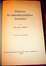 1933 Nazi History. Geschichte der Nationalsozialistischen Revolution. Rosten 1st