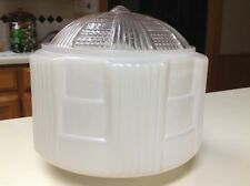 Antique ~ Mid Century Art Deco Ceiling Light / Lamp Shade, Retro 1950s