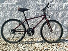 "Giant Awesome Youth Mountain Bike! 24"" Tires! 18 Speed! 14"" Frame!"