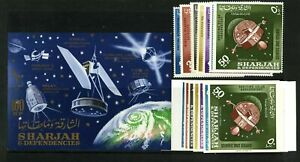 U.A.E. 1964 Sharjah Space Research sets of 7 (perf & imperf) +MS, mint hinged