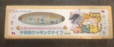 KAWAII Ado-chan (Ado Mizumori)  Knife Japan Nintendo Vintage