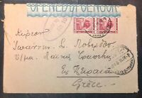 EGYPT Cover Cancelled 1916 KARF-EL-ZAYAT Egypt to Populaire Bank Le Piree GREECE