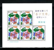 JAPÓN  1996 HB 154 5v.