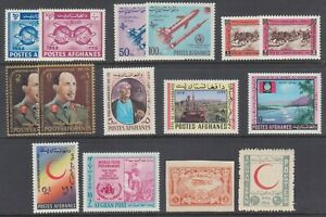 Afghanistan Sc 462//RA23 MNH. 1958-1979 issues, 11 complete sets, F-VF