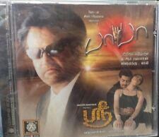 Baba / Sri / Unnikrishnan Hits (Tamil CD) (A.R.Rahman) (Brand New Original CD)