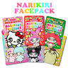 [SANRIO NARIKIRI] Character Face Hydrating Facial Beauty Mask (CHOOSE) NEW