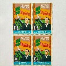 South Vietnam 1974 Block 4 stamps mint MNH
