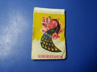 China booklet cigarette rolling paper-1980s-Kongque(Peacock)
