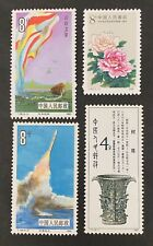China 1980'S Stamps Lots MNH