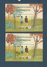 Congo république bloc  scoutisme et Rome  1982/85  num: BF 29 et 38 **