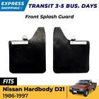 Splash Guard Rubber Mud Flaps Front Made For Nissan Hard Body D21 Pickup 1986-97