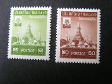 Thailand, Scott # 337/338(2),Complete Set 1960 Wat Arun Emblem Issue Mh