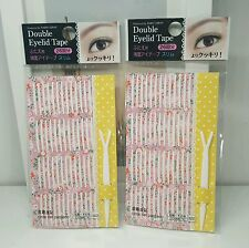 LOT of 2 Double Sided Double Eyelid Tape 52pcs/each (slim)