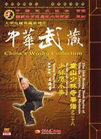 ( Out of print ) Songshan Shaolin eagle claw boxing by Wang Haiying DVD - No.028
