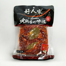 中国四川麻辣烫牛油火锅底料 Chinese sichuan Chinese Spicy Hot Pot seasoning 500g